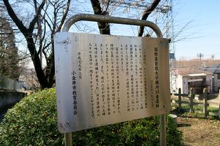 03二枚橋東03.JPG