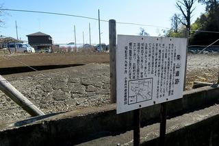 17みはらし坂02.JPG
